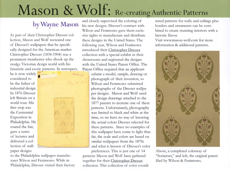 Mason & Wolf: Re-creating Authentic Patterns